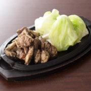 地鶏ももの炭火焼(980円)